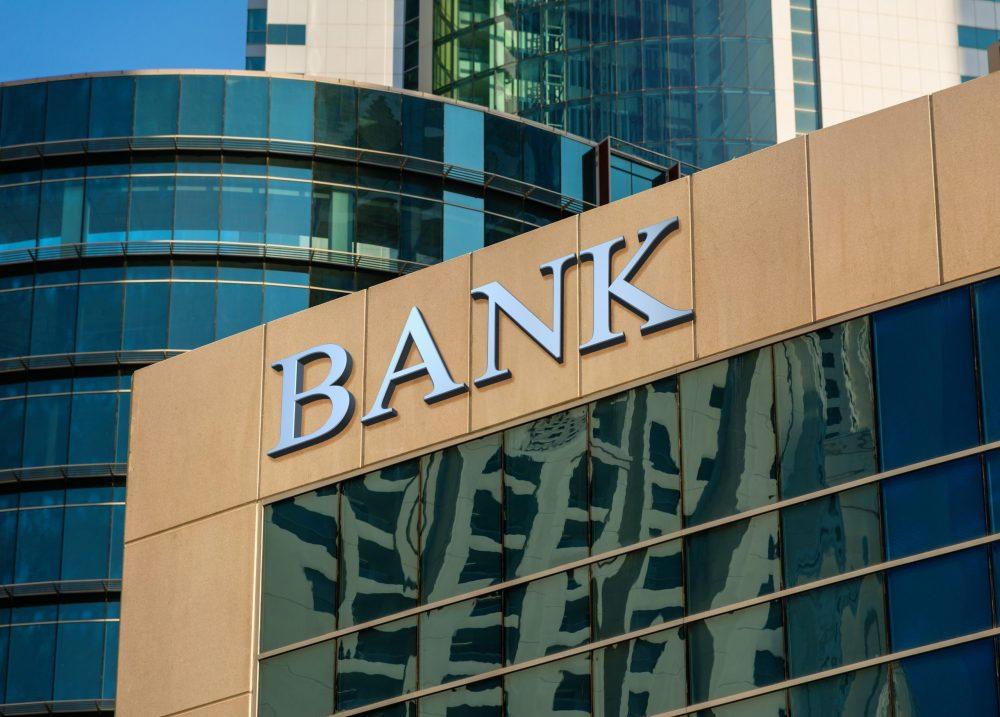 関西みらい銀行とは