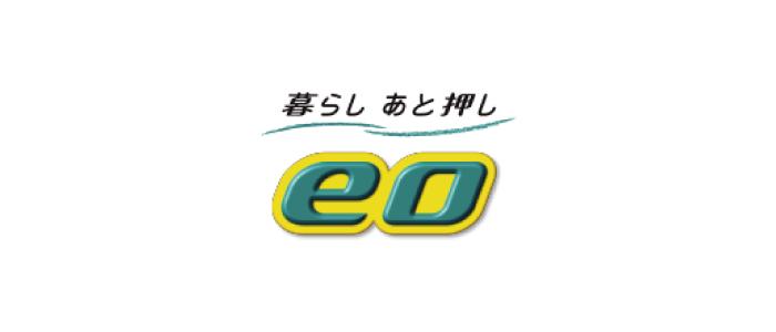 eo光,eoひかり