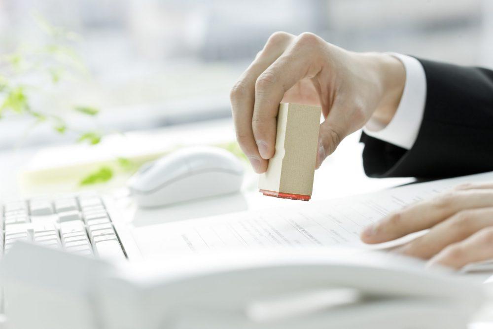 住宅ローンの事前審査に必要な書類