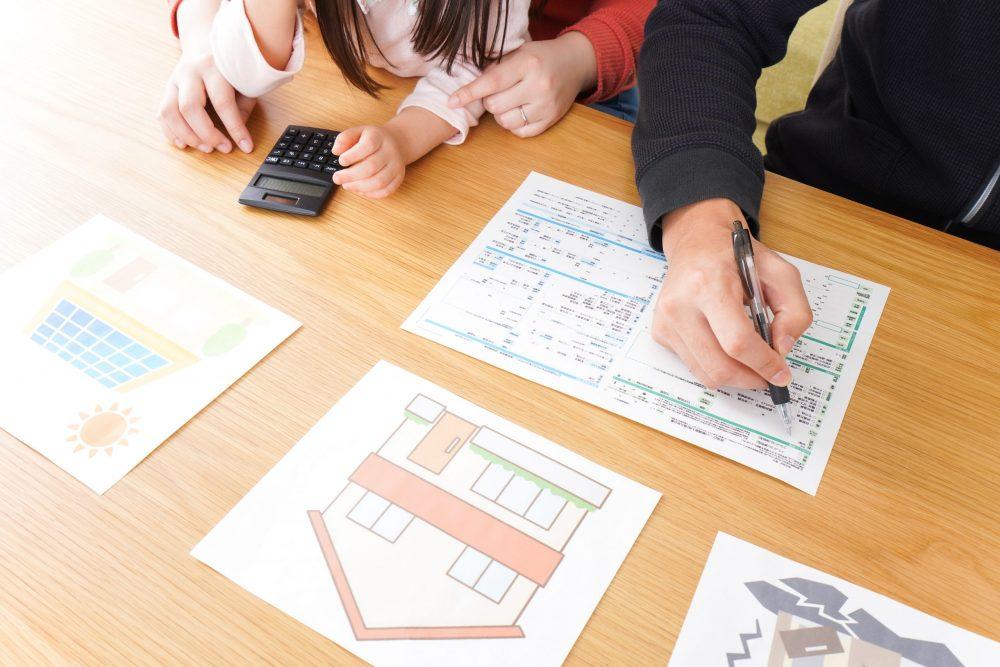 住宅ローンの返済方法は2種類ある
