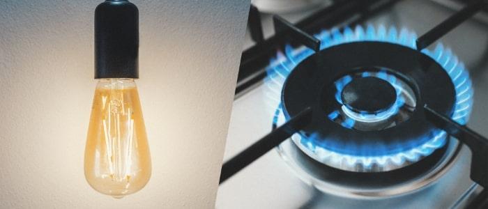 ガス会社と電力会社のセット契約はおすすめ?
