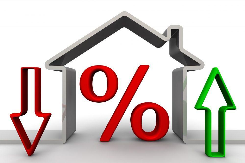 新生銀行住宅ローンは変動金利の「5年ルール」・「125%ルール」は適用されない